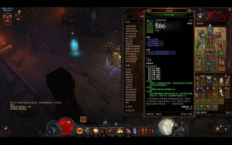 Screenshot004.jpg
