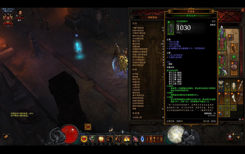 Screenshot010.jpg