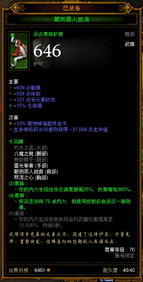 QQ截图20151124215640.png