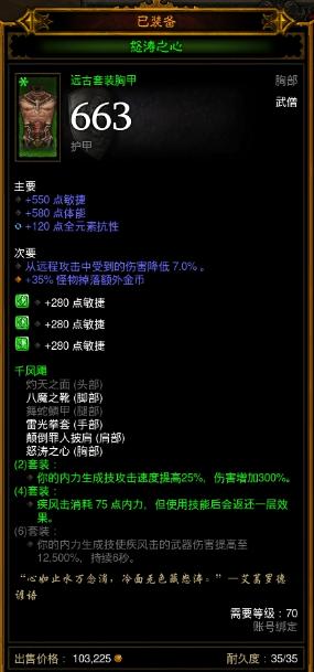 QQ截图20151124215700.png