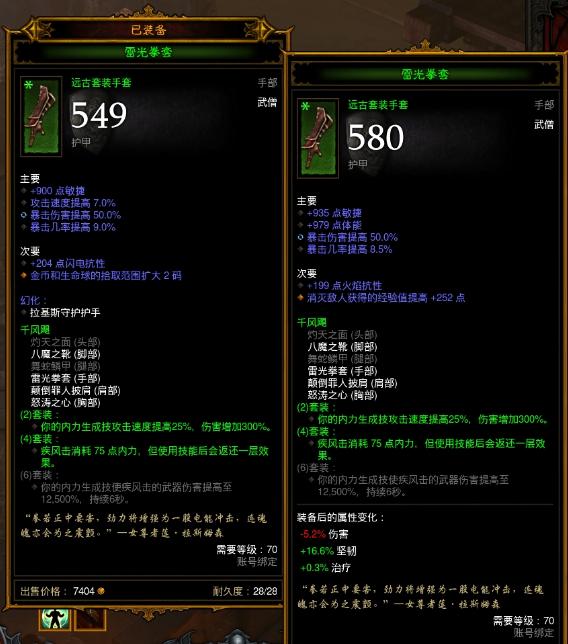 QQ截图20151124215821.png