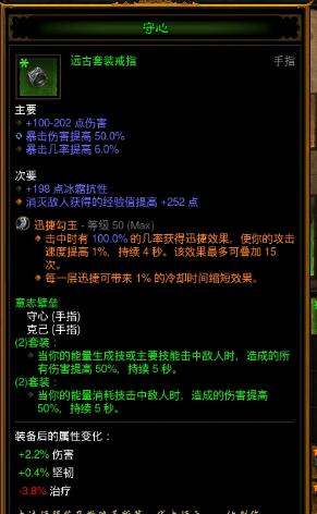 QQ截图20151124215831.png