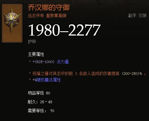QQ截图20161026000612.png