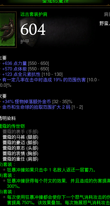 `E~9LD`BP@4AHI_WNL]31RC.png