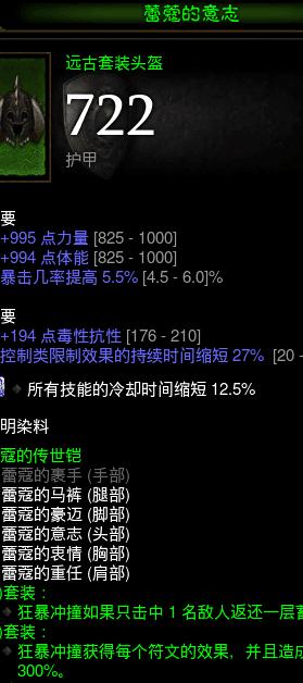 562JX{HZJBCA9CT8Q4P_L)X.png