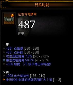 24850-a1b1b19c2d203125f43bf7290e6e9997.jpg