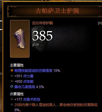 9JCUC5W7_Y8KN}HA)Y5BH$0.png