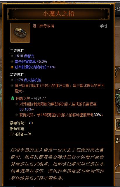 RX_P`_9M{D}}9A[]X%HT6IE.png