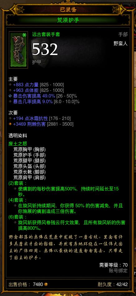 QQ截图20170118091513.png