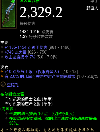 QQ图片20170404165102.png