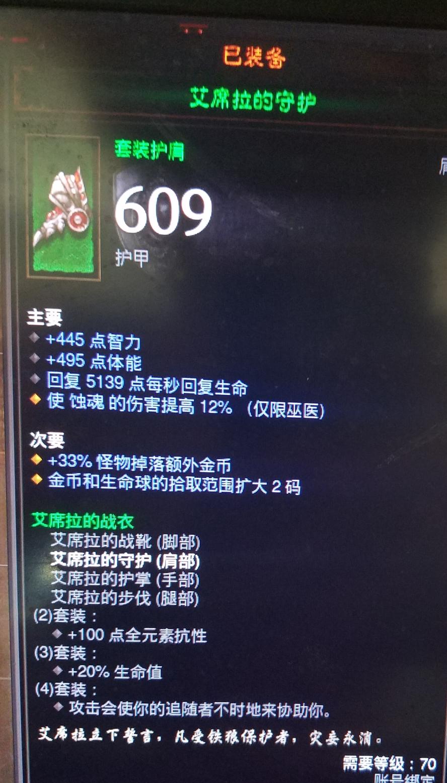 20170611_101923_看图王.jpg