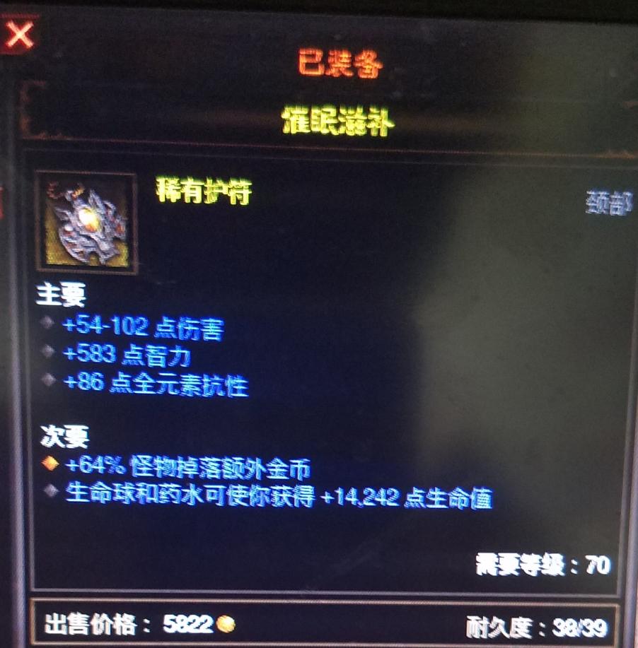20170611_101927_看图王.jpg