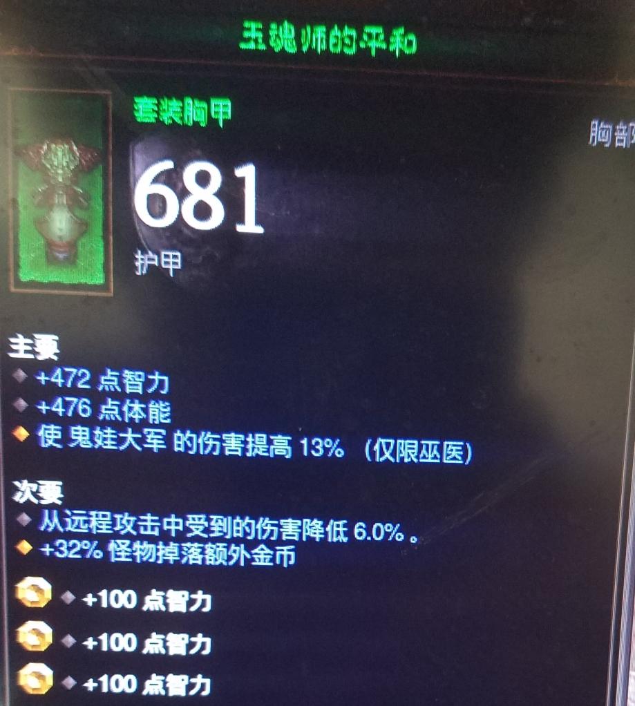 20170611_101931_看图王.jpg
