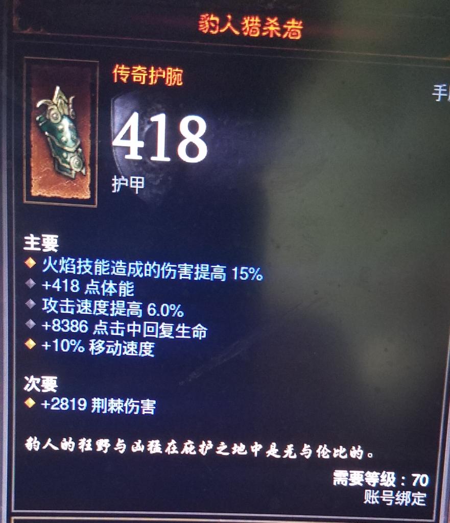 20170611_101935_看图王.jpg