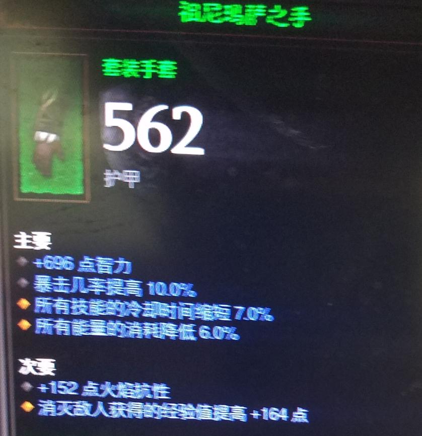 20170611_101941_看图王.jpg