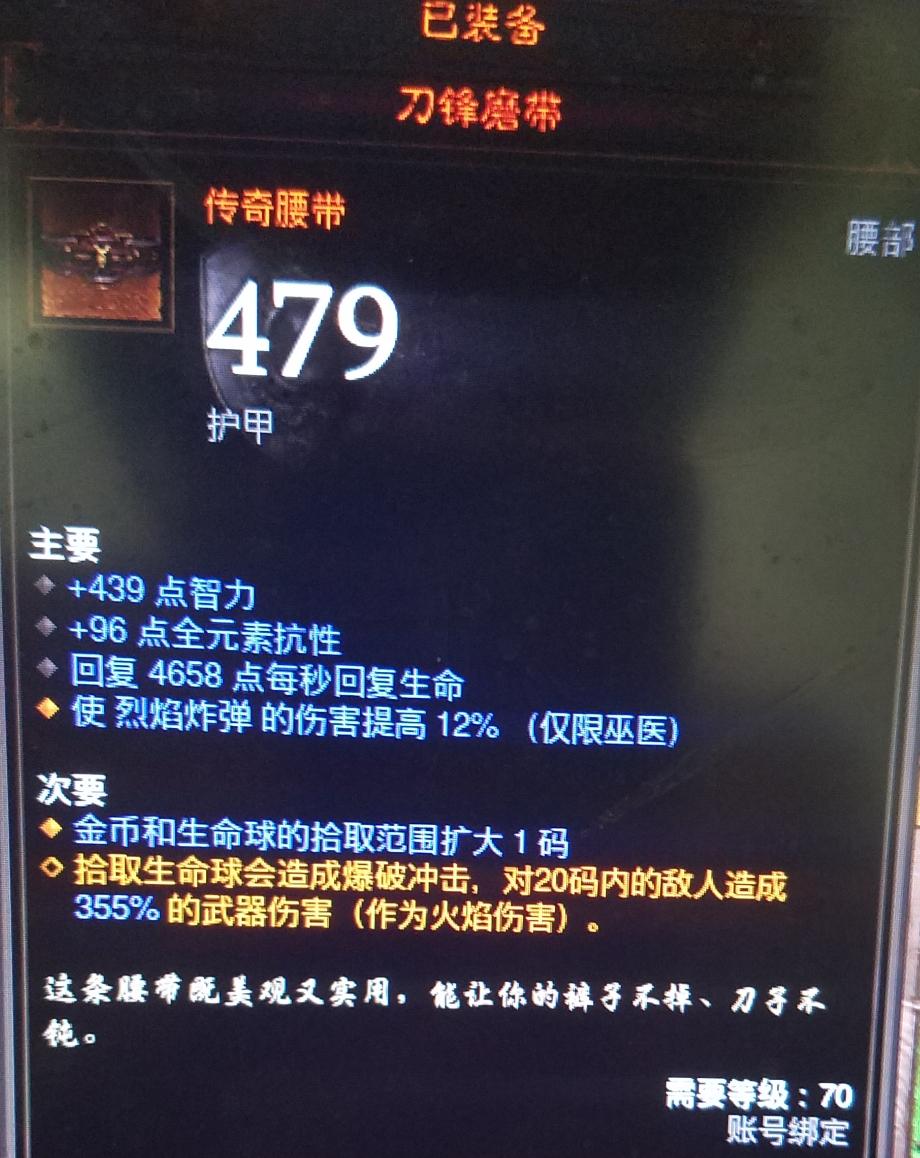 20170611_101945_看图王.jpg