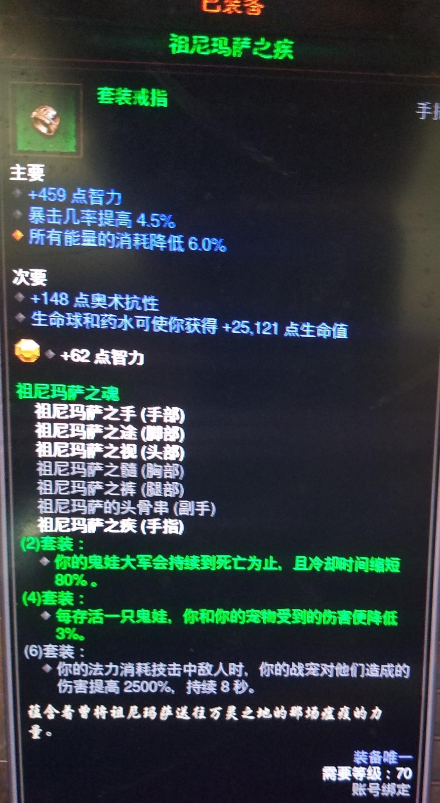 20170611_101949_看图王.jpg