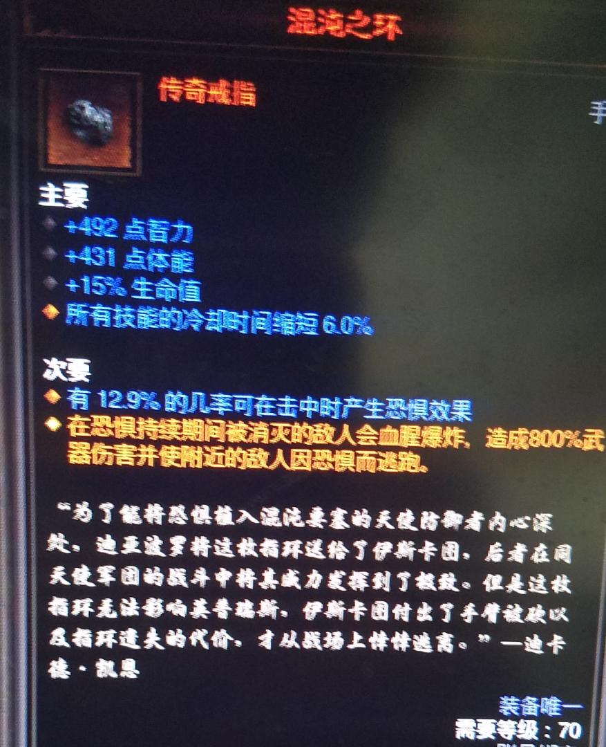 20170611_101953_看图王.jpg