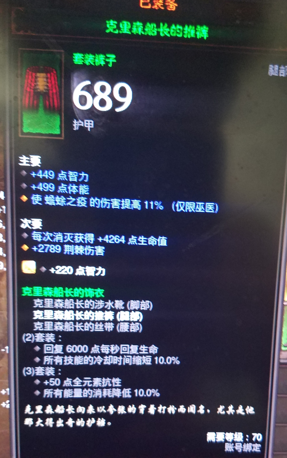 20170611_101957_看图王.jpg