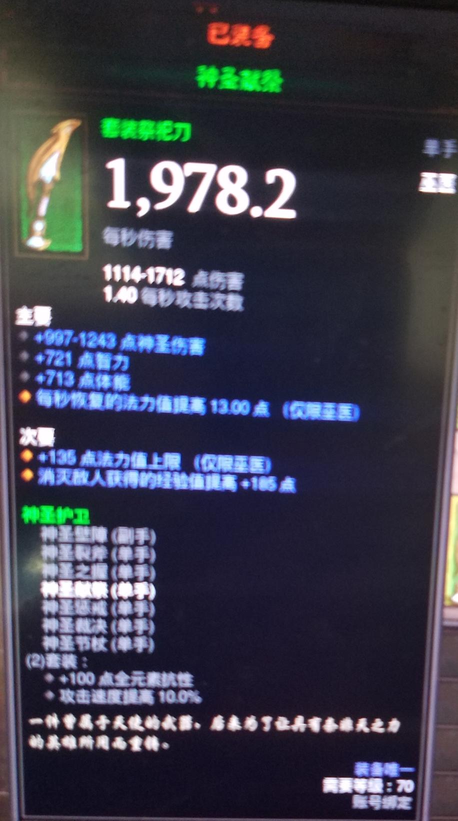 20170611_102000_看图王.jpg