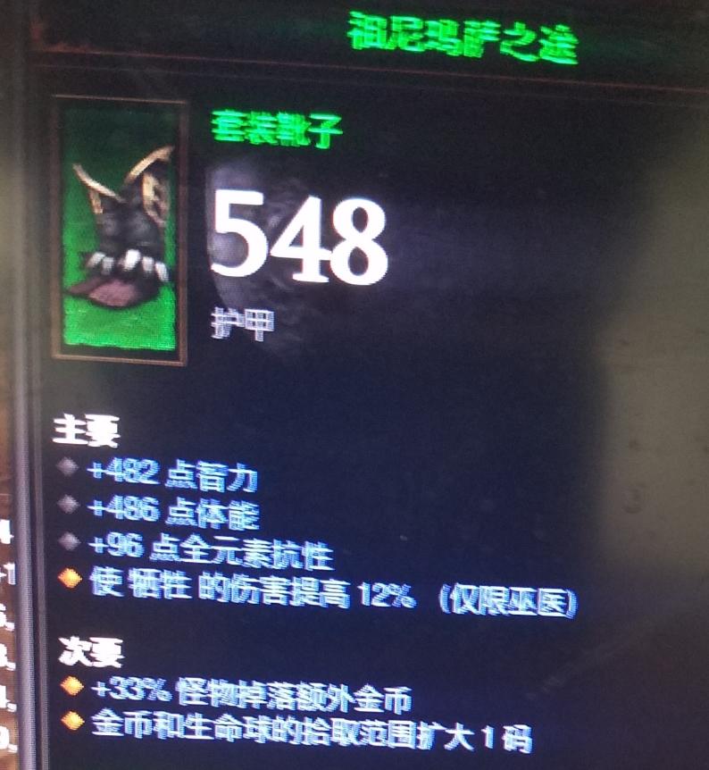 20170611_102004_看图王.jpg