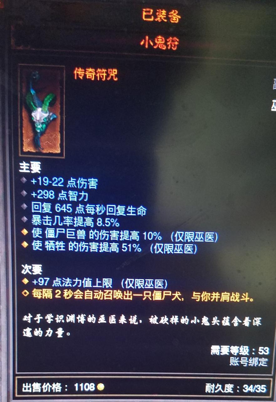 20170611_102007_看图王.jpg