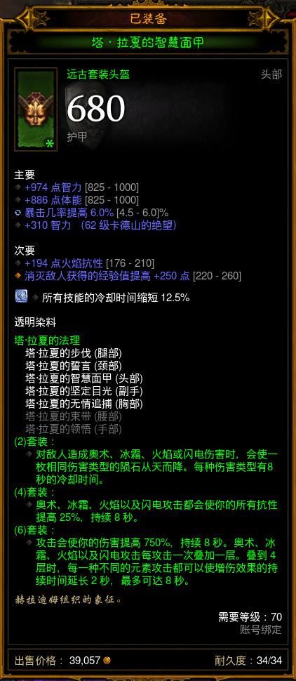 `1D_3I6NHOF9D%W7T(5N2KR.png