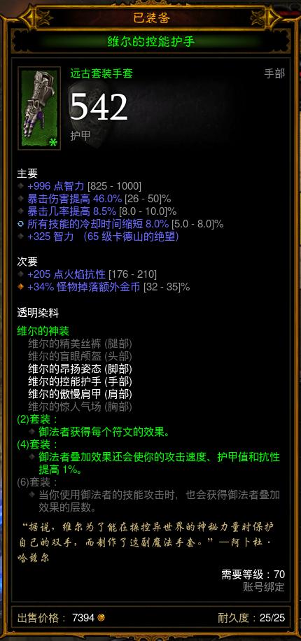 GOG%`X19)$VY9RUI%I(QFLB.png