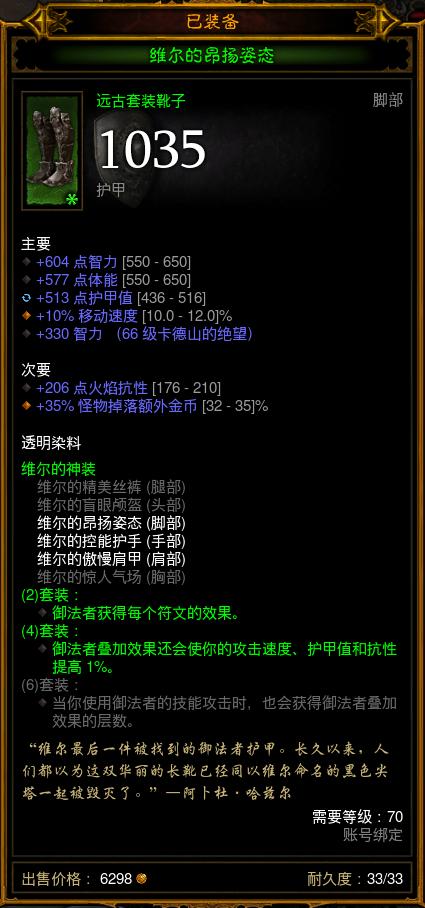 PU0JPQ{~}WK9E16D]G7H]_P.png