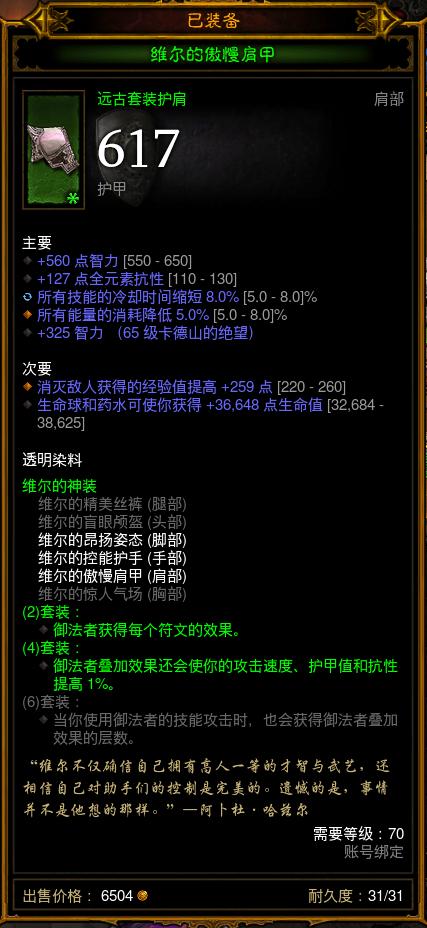 VVUVDBMF1YK)4HKTJ%`R4(I.png