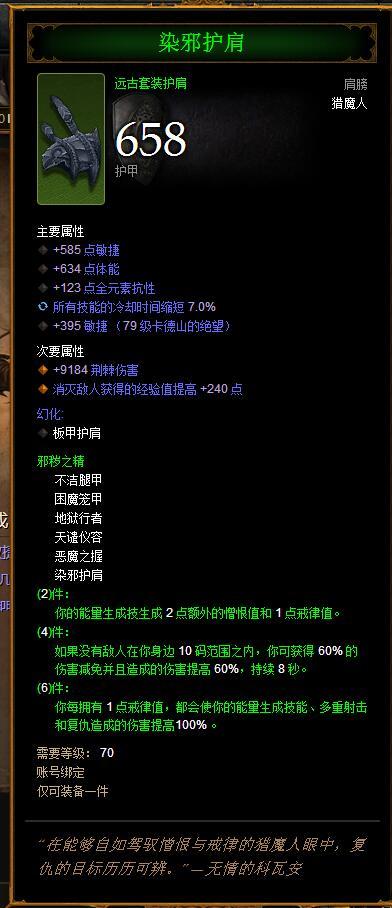 QQ截图20171129105612.jpg