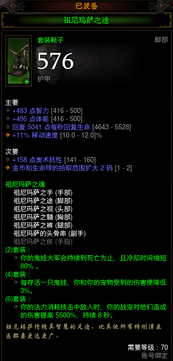 QQ截图20180222001619.png