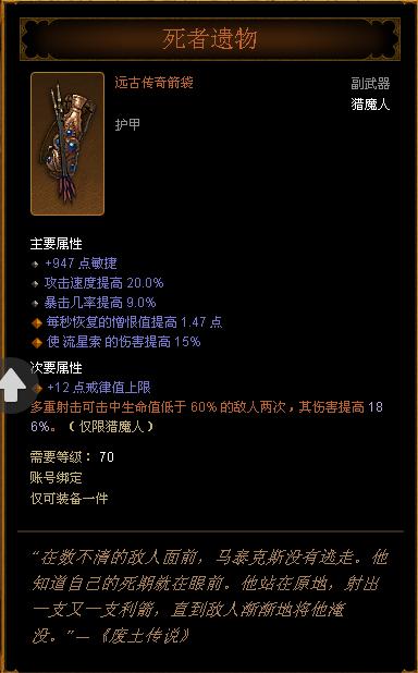 QQ截图2.jpg.png