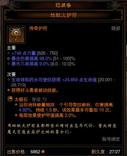 E5}RO8`240G[N_PR2UM3.png