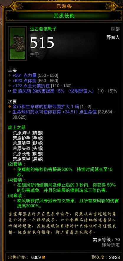 GG06T8I0~E6XD43_SJ)3DO2.jpg
