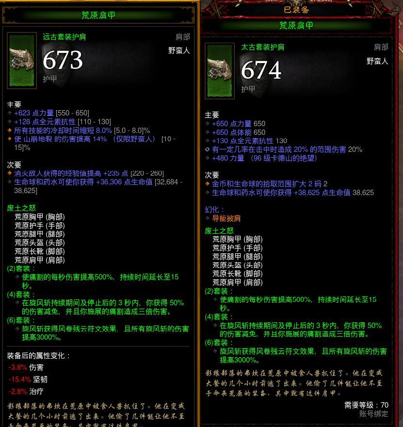 T[8JPYD3S1~@%MAFF%BP24C.jpg