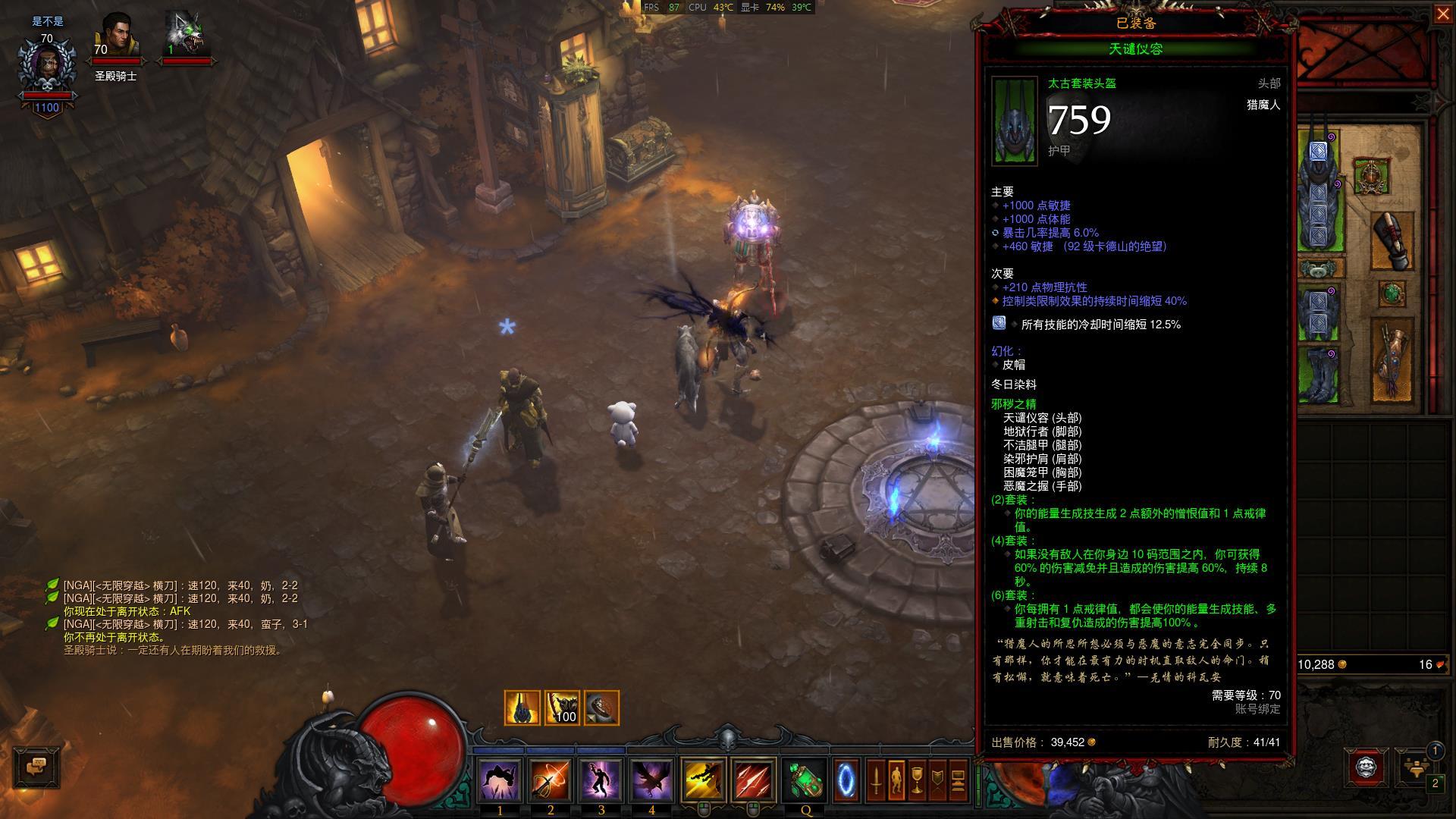 Diablo III64-11-12-53-31-484.jpg