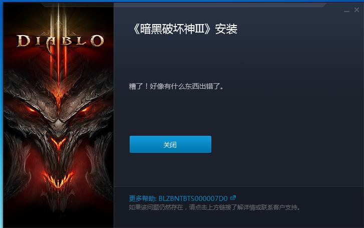 无法anzhuang