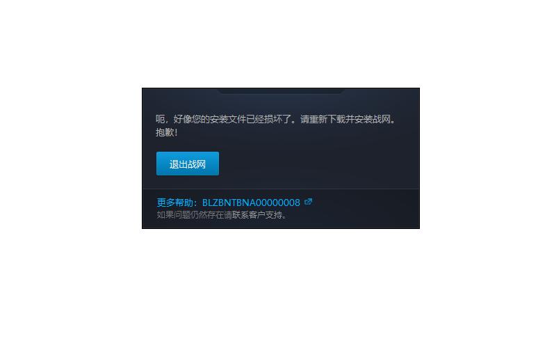 QQ截图20190612162754.png