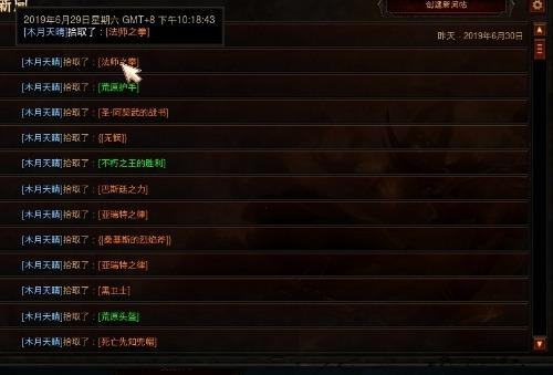 Screenshot049(1).jpg