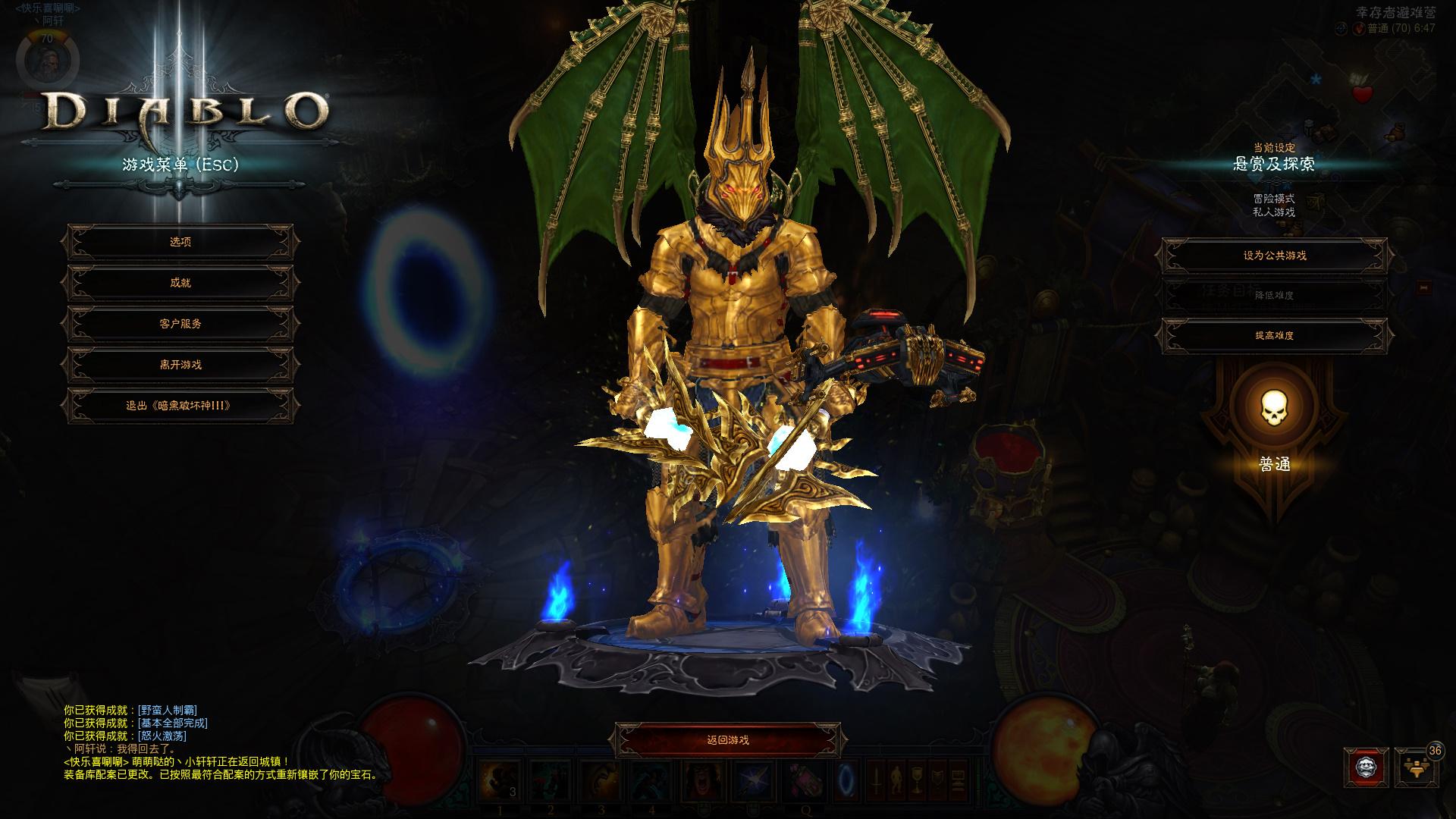 Diablo III64 2019-08-10 06-47-19-455.jpg