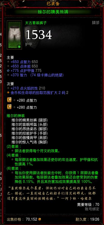 QQ截图20190816214228.png