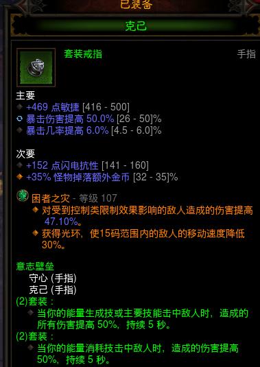 A8O%H]R4EW{V9TPF1UJ0PRO.png