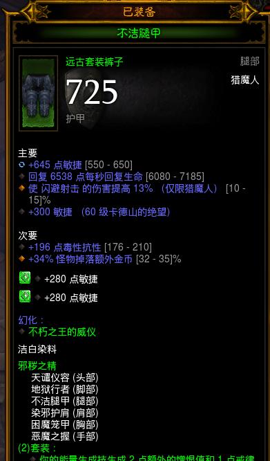 WBL$2ZVF58P3Z3P7KL(~6PN.png