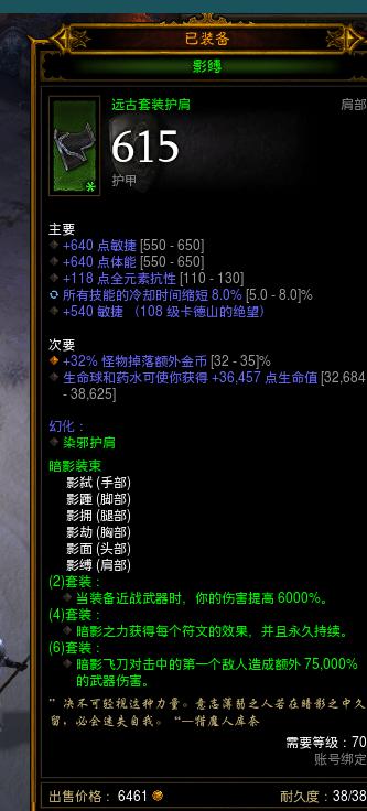 QQ截图20200101100639.png