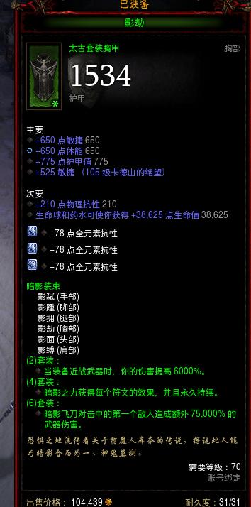 QQ截图20200101100712.png
