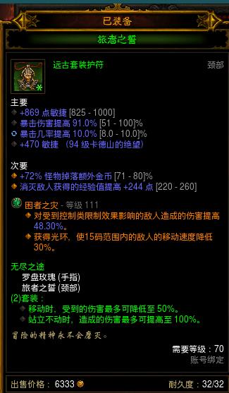 QQ截图20200101100722.png