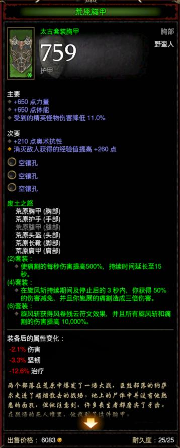 NDANPOYOICYEK(G{YZ}D]O6.png